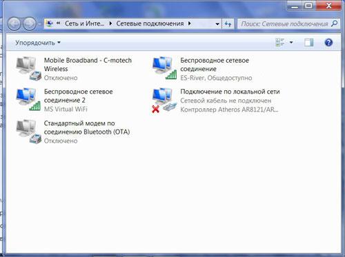 Microsoft Virtual Wifi Miniport Adapter Драйвер