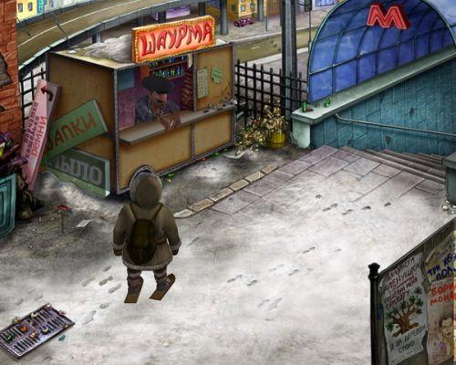 скачать игру чукча в большом городе - фото 5