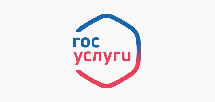 Портал государственных услуг Российской Федерации (gosuslugi.ru) скомпрометирован