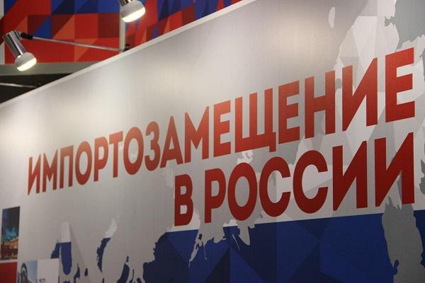 Президенту РФ предложили повысить пошлины на электронику в 4 раза