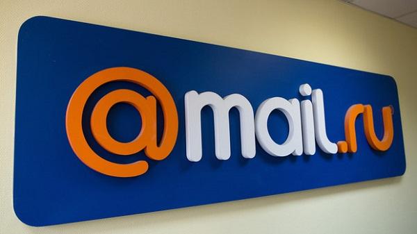 4,5 миллиона паролей почты Mail.Ru выложили в Сеть