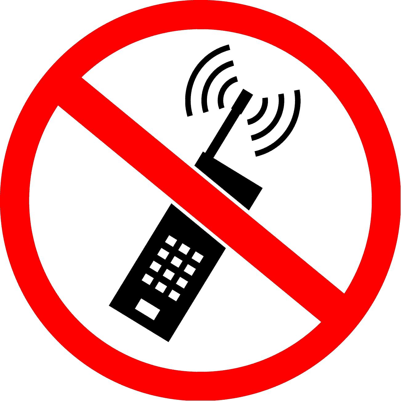 нельзя пользоваться мобильным телефоном картинка