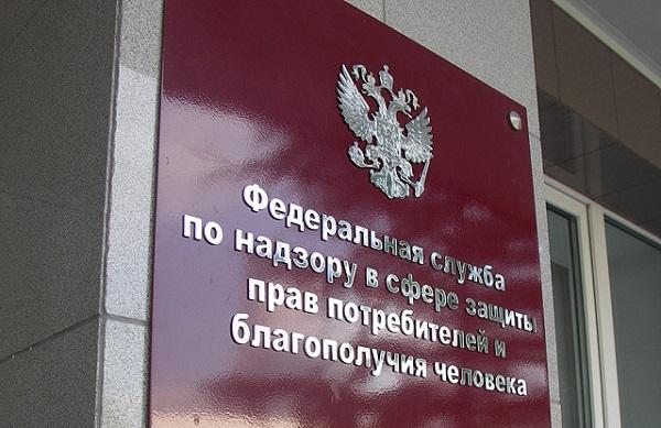 Новости пугачева саратовской области