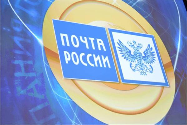 Россиянам запретят удалять официальные письма