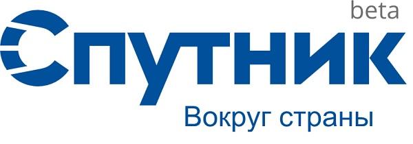 В Минкомсвязи объяснили, почему провалился российский поисковик «Спутник»
