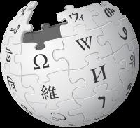 «Википедия»