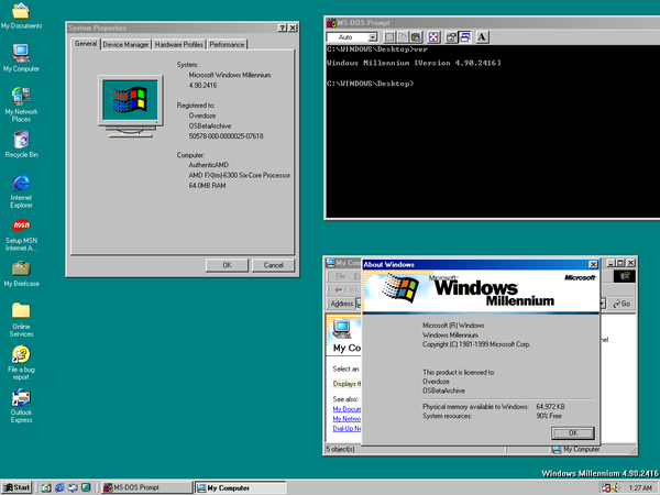 Утекла Windows Millennium build 2416