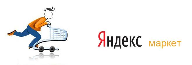 Видео новости россии и мира сегодня на канал россия