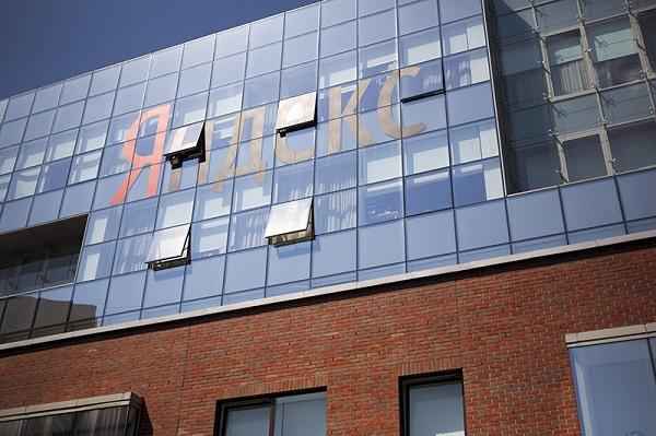 Яндекс запускает платный сервис для поиска