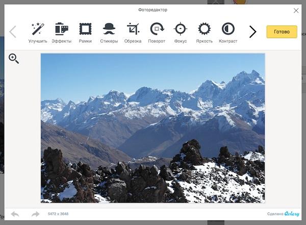 Скачать Яндекс браузер бесплатно для компьютера