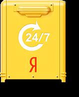«Пароль», «привет» и «samsung» оказались самыми популярными словарными паролями на «Яндекс.Почте»